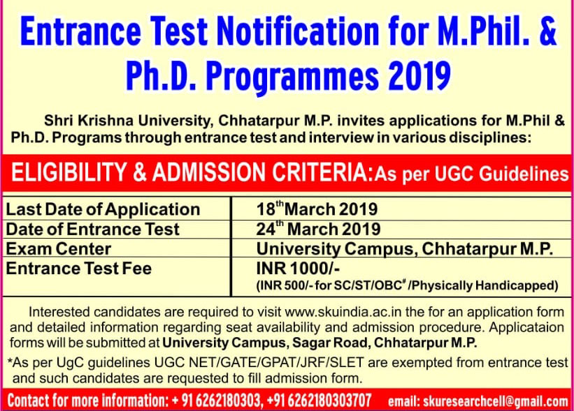 Phd Enterance Exam 2019