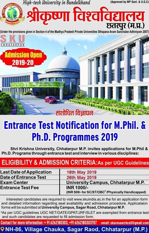 Home | Shri Krishna University